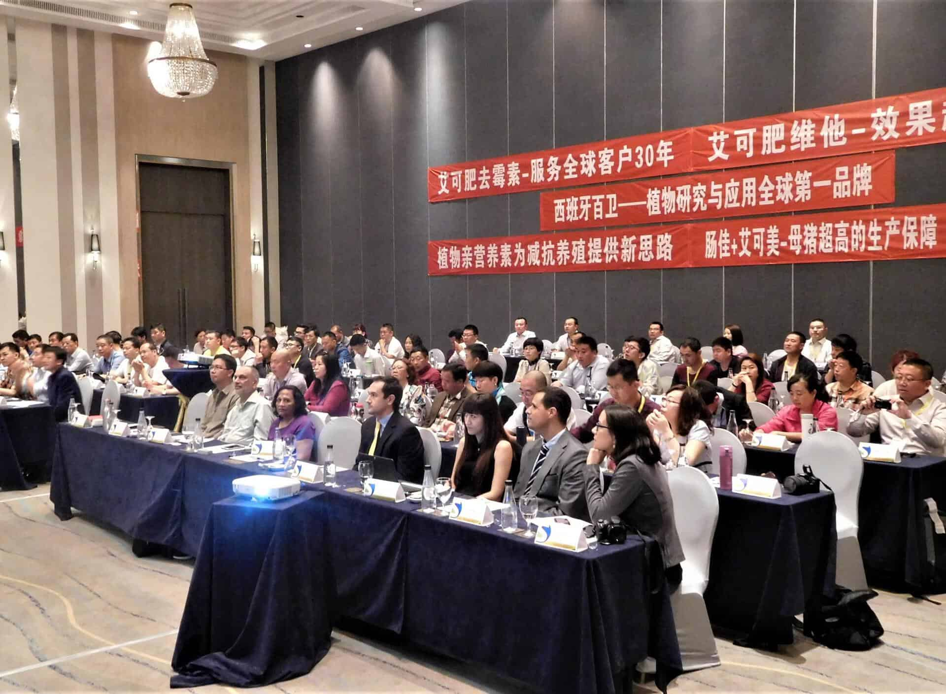 Biovet International Symposium for China 2017