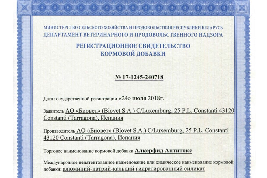 The mycotoxin binder Alquerfeed Antitox, registered in Belarus