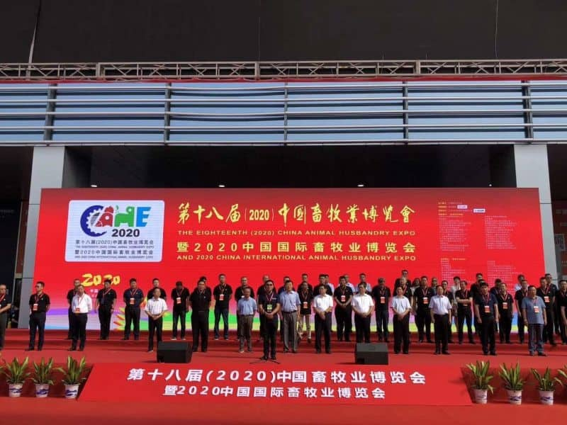 CAHE 2020 concludes successfully